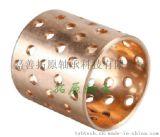 厂价供应青铜卷制布孔轴承