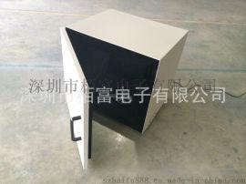 小型屏蔽箱