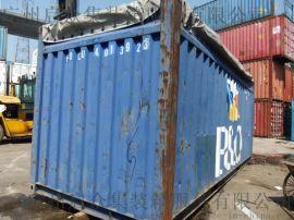 钢材质20尺二手集装箱