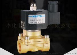 厂家销售不锈钢进水电磁阀 2W160-15防水进水电磁阀