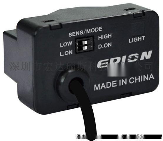 廠家直供UE-S13型液位感測器(放大器內置導管安裝)/液位光電感測器