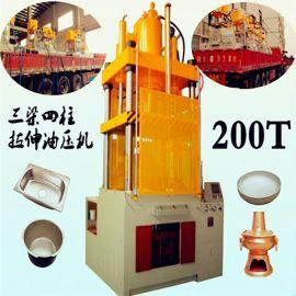 广东500T四柱拉伸液压机 四柱油压机厂家
