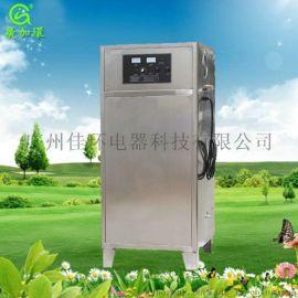 150g臭氧发生器-车间净化消毒设备厂家