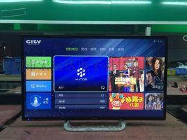 55寸60寸70寸80寸98寸液晶电视 高清网络电视机 液晶电视 厂家批发
