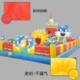 【厂家定制】儿童充气蹦床大型充气城堡儿童乐园玩具 充气蹦蹦床