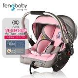 fengbaby儿童安全座椅汽车用0-1岁宝宝提篮式坐椅车载新生婴儿提篮3C认证