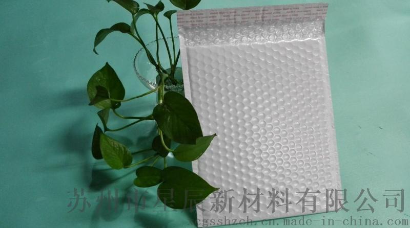 [專業生產]白色亮面珠光膜氣泡信封袋 信封快遞袋 電商快遞