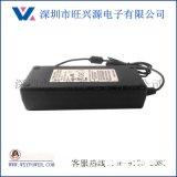 CE欧规认证 120W 12V10A电源适配器