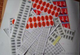 浙江温州苍南印刷生产厂家批发低价格画册、宣传册、图册、书刊、杂志、折页、吊牌、标签、不干胶、PVC