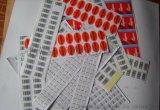 浙江溫州蒼南印刷生產廠家批發低價格畫冊、宣傳冊、圖冊、書刊、雜誌、摺頁、吊牌、標籤、不乾膠、PVC
