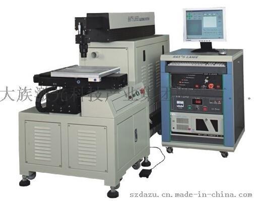晶體矽太陽能電池S035-50鐳射切割機