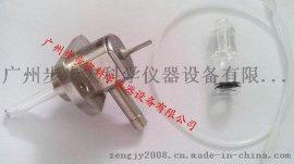 原子吸收 高效金属套玻璃雾化器 适用北京普析,仪电物光,瑞利
