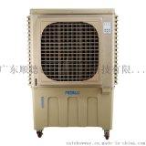 佛山順德銳鉑匯RBW08工業商用空調扇水冷風扇冷風機