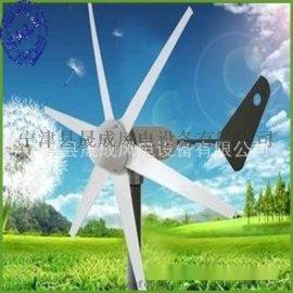 供应200W风光互补风力发电机微风启动风力发电 路灯  风力发电机
