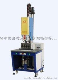 扬州超声波塑料焊接机/无纺布超声波环保袋焊接设备
