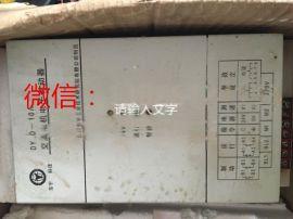 回收数控系统,回收二手三菱数控系统