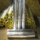 厂家直销玻璃棉板玻璃棉管壳