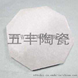 供应微孔陶瓷过滤片
