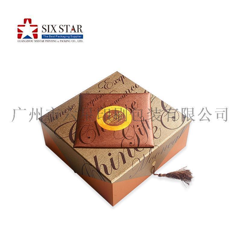 精装中秋月饼包装盒精装礼盒食品盒印刷彩盒