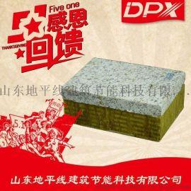 外墙装饰防火保温板丨保温一体化板