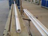 市政工程用PPR管材管件 陕西PPR给水管