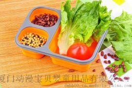 硅胶三格锁扣折叠保鲜盒微波饭盒户外旅行便携餐盒带叉勺厂家批发