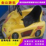 兒童電瓶碰碰車  漂移款式大人小孩都可以玩的遊樂設備