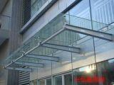 深圳雨棚钢结构雨棚 玻璃雨棚 酒店雨棚阳台雨棚