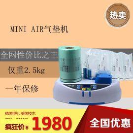 深圳华利泰MINI AIR迷你型气缓冲气垫机,气泡袋充气机,打包袋填充机,气泡膜批发充气机,气泡膜气垫机
