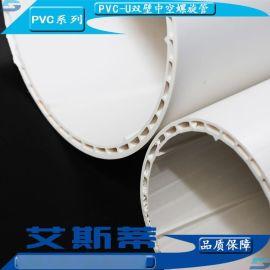 PVC内螺纹消音管材 PVC排水管