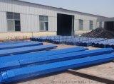 新疆柔性防風抑塵網價格、廠家、專業安裝施工