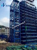 组合式箱式梯笼、框架式梯笼爬梯