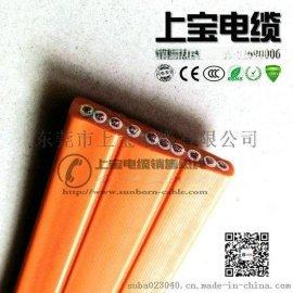 供应通晟PVC护套扁电缆-扁型电缆-扁平线10*0.75mm2