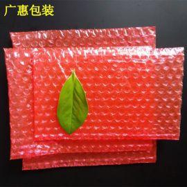 广惠**全新料气泡袋  红色防静电气泡袋批发