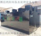 沙坪坝wsz-3一体化地埋式污水处理设备 污水处理选什么