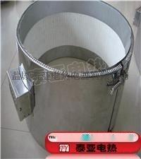泰亚牌陶瓷电加热圈,耐温500度