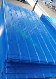 彩色喷涂-彩钢板穿孔压型吸音板-0.6彩涂板穿孔吸音板厂家