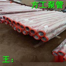 混凝土输送地泵管   方工厂家直销
