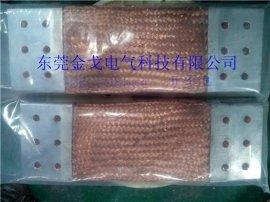TZ紫铜编织线软连接