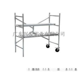 惠州|厂家批量直供兴发舞台设备用铝推杆|音箱外壳|桁架