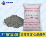 鋼纖維增強耐磨澆注料,大廠生產量大從優