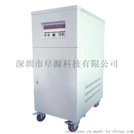 FY11-10K 大功率变频电源 厂家直销 10KVA 变频稳压 单相
