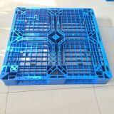 供應山東東營一次性出口專用田字網格塑料託盤