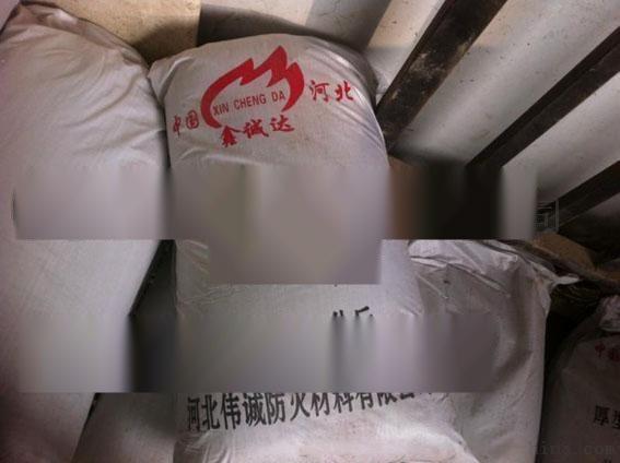 室外厚型鋼結構防火塗料批發價格