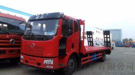 解放平板运输车15吨挖掘机运输车价格