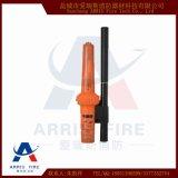 飞通FT-501船舶搜救雷达(SART)应答器 提供CCS证书