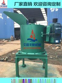 立式粉煤机 小型复合式破碎机 无筛底湿料粉碎机