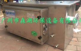 湘潭酒店排污智能隔油池价格 湘潭餐饮环保设备全自动油水分离器十大品牌