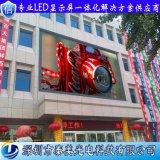 深圳泰美酒店商場外牆led廣告大電視,戶外全彩P6顯示屏