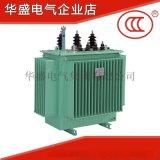 三相油浸式电力配电变压器S11-80KVA10KV转400v现货直销 质保三年